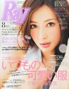 雑誌 「Ray」専属読者モデル
