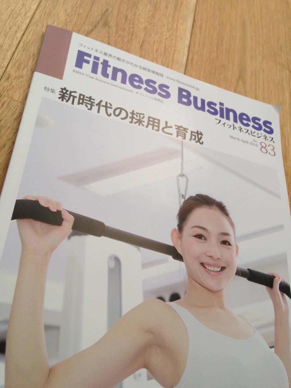 【フィットネスビジネス】1日わずか3分で美脚を実現