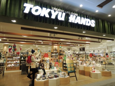 【神戸】東急ハンズ三宮店でレグール(LEGOOL)の販売スタート