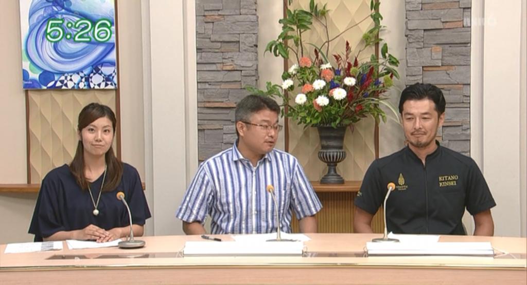 RSK『イブニング5時』生放送出演!壬生川真優アナもレグールの魅力を体験!