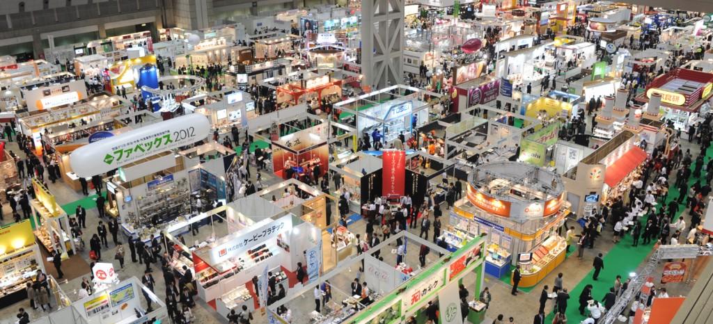 東京会場「中小企業 新ものづくり・新サービス展」ものづくり補助事業ビジネスマッチング会